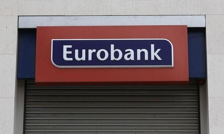 Αποχωρεί από τη Ρουμανία η Eurobank