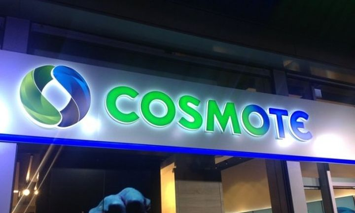 Cosmote: Προσφέρει 5GB με 0,90 ευρώ για όλη τη Μεγάλη Εβδομάδα