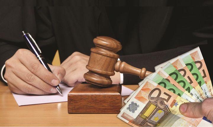 Πώς να προστατέψετε τραπεζικό λογαριασμό 2500 ή και 5000 ευρώ από τα δόντια της εφορίας