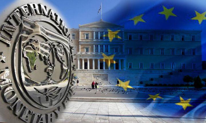 Ο Ευκλείδης, ο... Χότζα και το ΔΝΤ