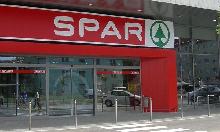 Που θα ανοίξουν τα πρώτα καταστήματα της SPAR στην Ελλάδα
