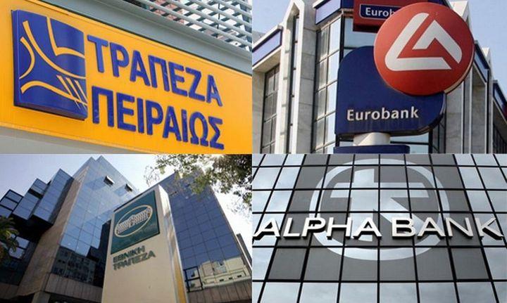Ανάβει… πράσινο στα stress tests των τραπεζών