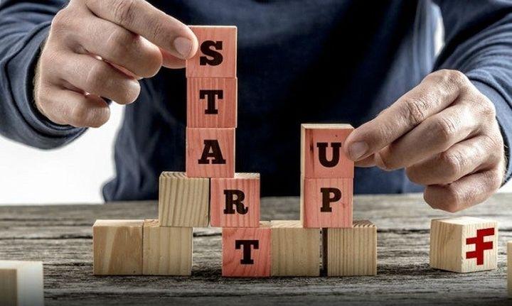 Ποια funds θα επενδύσουν περί τα 500 εκατ. σε επιχειρήσεις