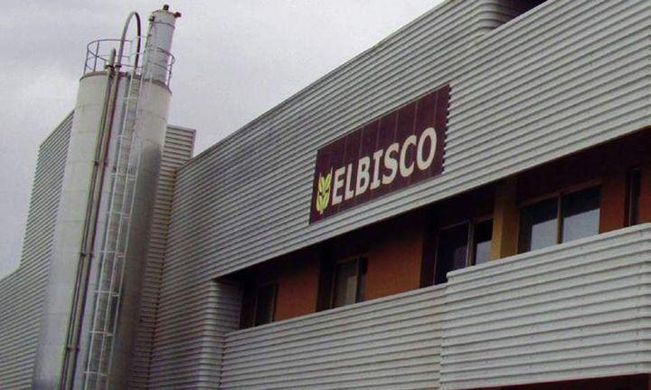 Η Elbisco επενδύει 20 εκατ. σε νέα παραγωγική μονάδα