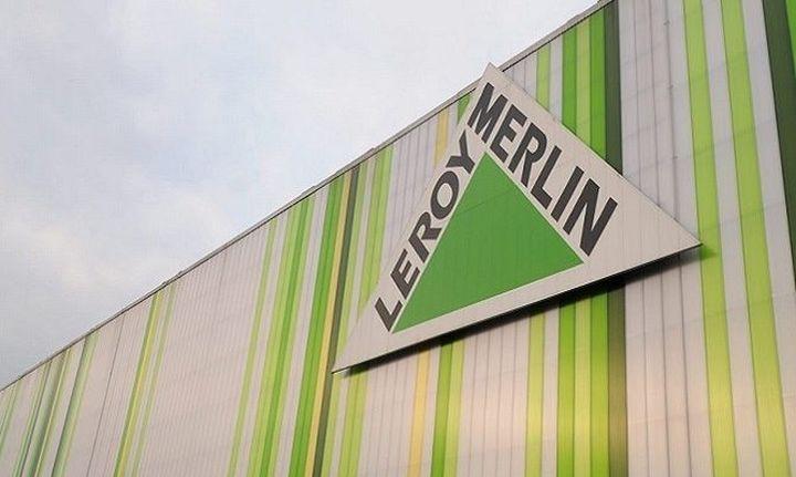 Το Leroy Merlin καταφθάνει στο κέντρο της Αθήνας