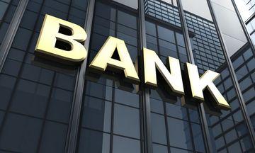 """""""Σφήνα"""" των μικρών και ευέλικτων στην ελληνική τραπεζική αγορά"""