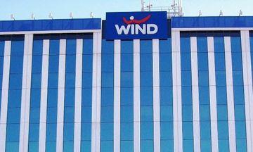 Στην συνδρομητική τηλεόραση εισέρχεται η Wind - Το κόστος