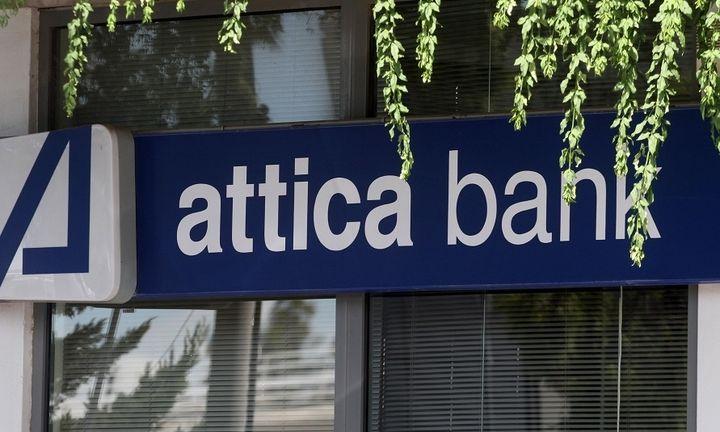 Attica Bank: Που θα κατευθυνθούν τα χρήματα της αύξησης κεφαλαίου