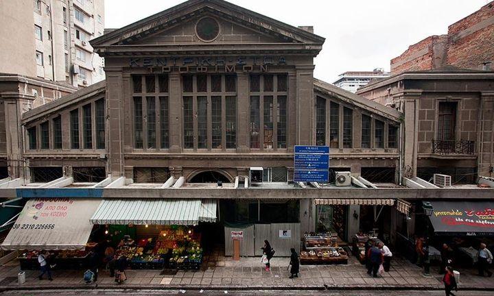 Πότε θα εκκενωθεί η Αγορά Μοδιάνο;