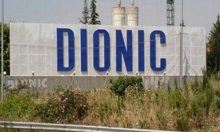 Dionic: Αυξημένος κατά 2,13% ο κύκλος εργασιών το 2017
