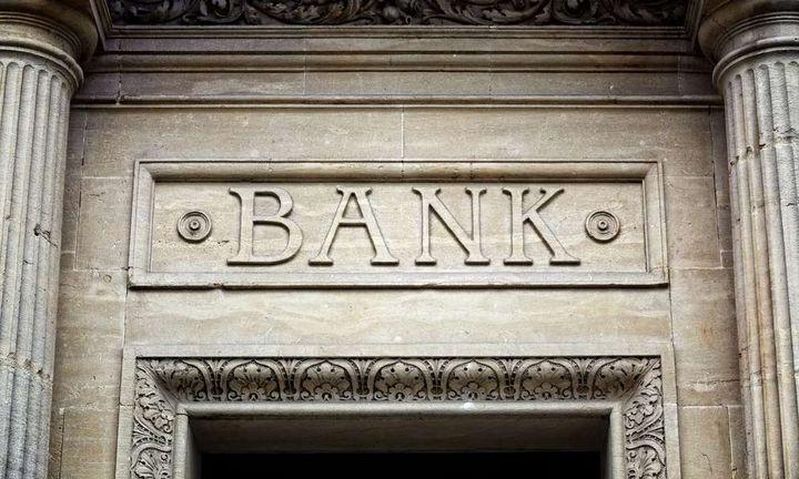 Έρχονται τραπεζικές ανακατατάξεις - Τι θα κάνουν οι «μεγάλοι»