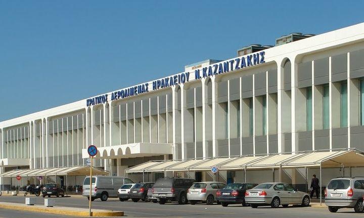Εντυπωσιακό λίφτινγκ στο αεροδρόμιο Ηρακλείου
