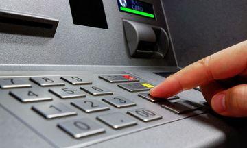 Πότε θα εφαρμοστεί η νέα χαλάρωση των capital controls