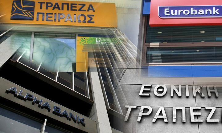 """Τράπεζες: Η ολοκλήρωση των stress tests σε απλά ελληνικά - H """"βαθμολογία"""" της κάθε τράπεζας"""