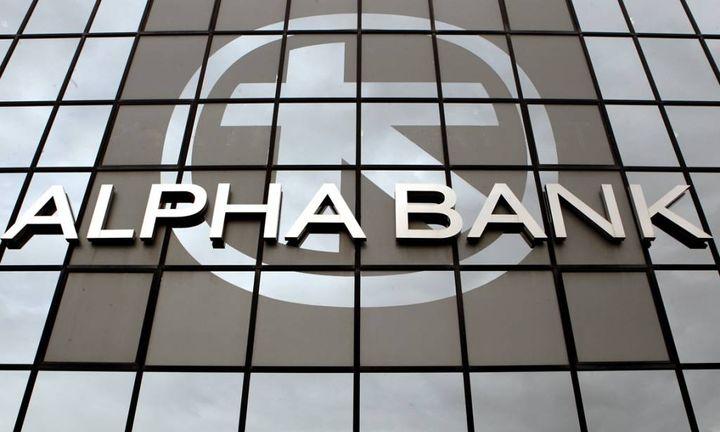 Νέα εθελουσία «ψήνεται» στην Alpha Bank