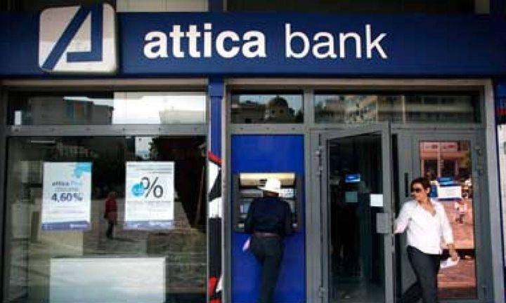 Το μετοχικό μέλλον του ΕΦΚΑ στην Attica Bank