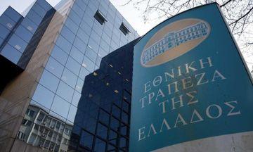 Προς νέο κύμα αλλαγών στις διοικήσεις των τραπεζών