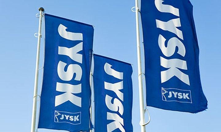 Δεύτερο κατάστημα στη Λάρισα ανοίγει η JYSK