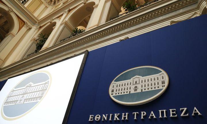Ποια funds διεκδικούν τα «κόκκινα» δάνεια της Εθνικής Τράπεζας