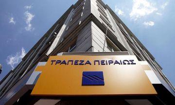 Η Πειραιώς πουλάει θυγατρικές στα Βαλκάνια