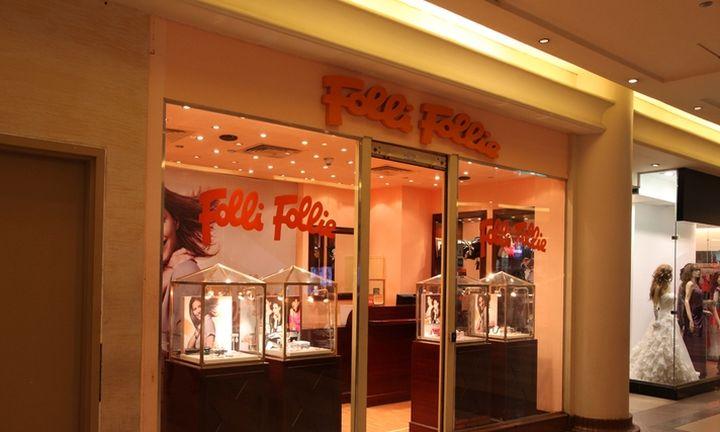 Η «υπόθεση Folli Follie»: Τι ζητά ακόμη η Επιτροπή Κεφαλαιαγοράς