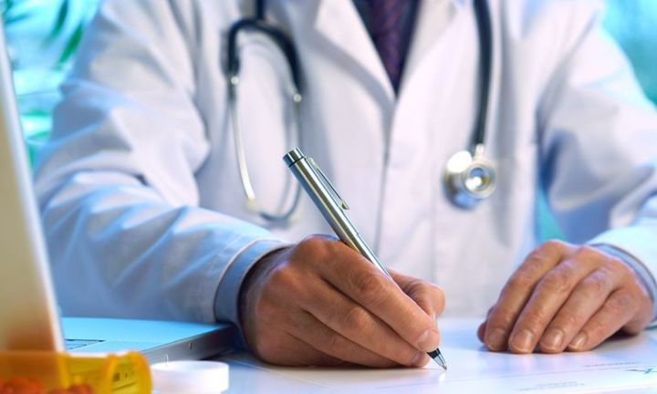 Τι κάνουμε με τις αποδείξεις των ιατρικών δαπανών