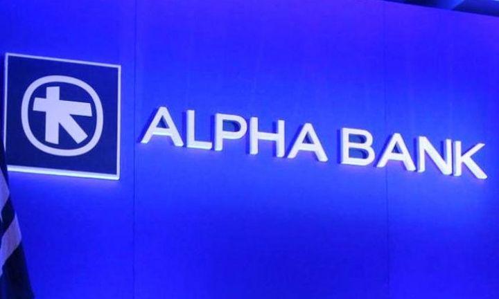 Έρχονται ανακατατάξεις: Σενάρια διαδοχής στην Alpha Bank