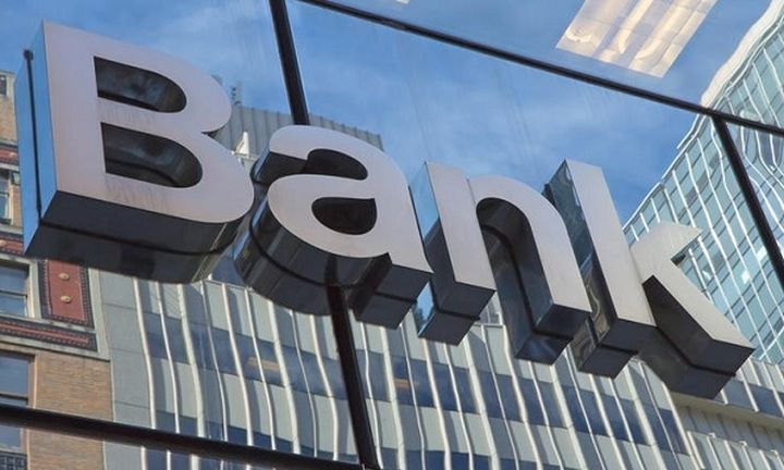 Σπριντ τραπεζών για έξοδο από τον ELA