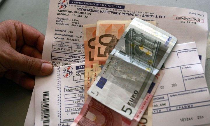 Νέος διακανονισμός για απλήρωτους λογαριασμούς