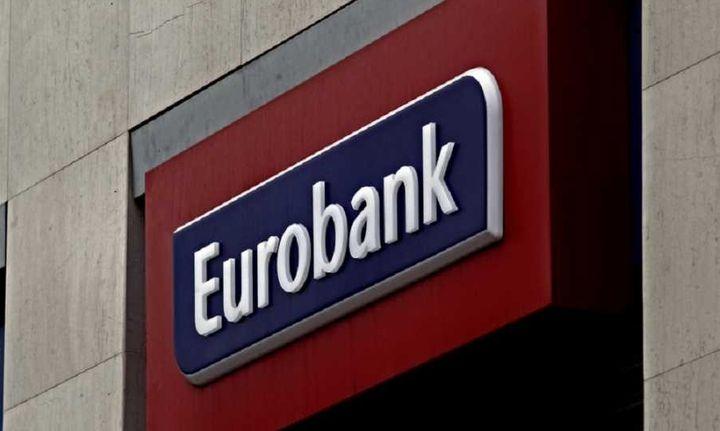 Eurobank: Καθαρά κέρδη 57 εκατ. το πρώτο τρίμηνο