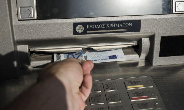 Capital Controls: Στα 5.000 ευρώ το όριο ανάληψης μετρητών
