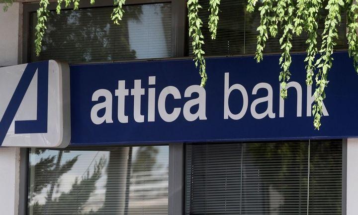 Attica Bank: Ποιοι κατέθεσαν προσφορά για τα δάνεια 700 εκατ.