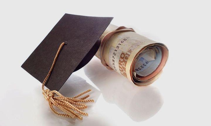 Φοιτητικό - Στεγαστικό Επίδομα: Πώς θα κάνετε την αίτηση για να πάρετε χρήματα