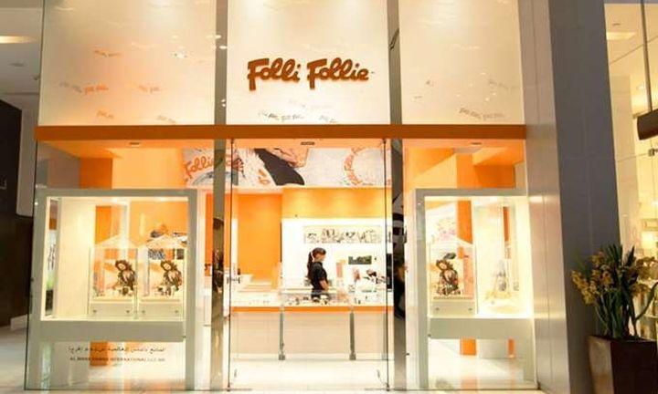 Επ. Κεφαλαιαγοράς: Κατέθεσε μήνυση κατά της Folli Follie
