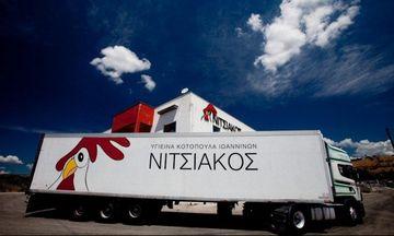 Νέες επενδύσεις 50 εκατ. ετοιμάζει η Νιτσιάκος