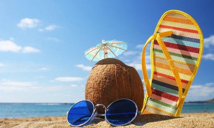 Πώς μπορείτε να κάνετε δωρεάν διακοπές