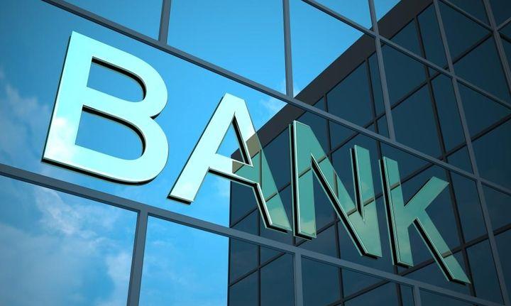 Τα σχέδια των τραπεζών για τα δάνεια