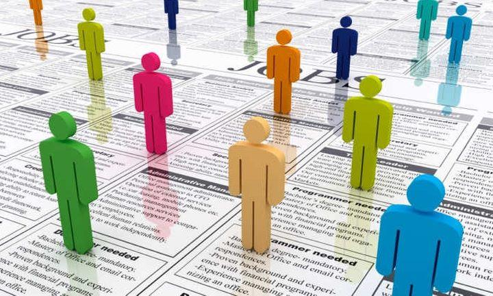 Προσλήσεις: Ποιοι κλάδοι «υπόσχονται» ευκαιρίες για εργασία