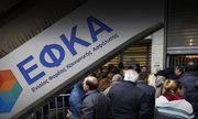 """""""Ορφανός"""" παραμένει ο ΕΦΚΑ - Τα σενάρια για τη διοίκησή του"""