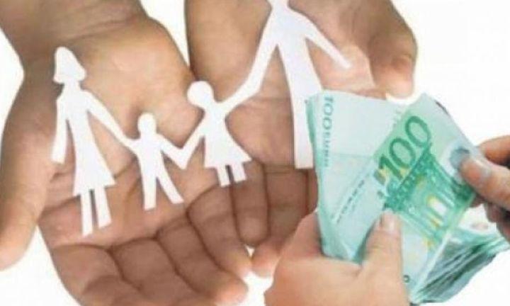 Ο ΟΑΕΔ θα στέλνει τους δικαιούχους κοινωνικών επιδομάτων για... δουλειά