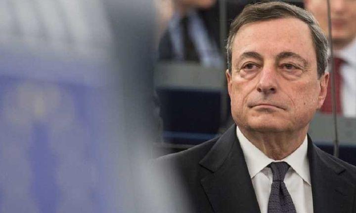 Τέλος εποχής για το φθηνό χρήμα από την ΕΚΤ