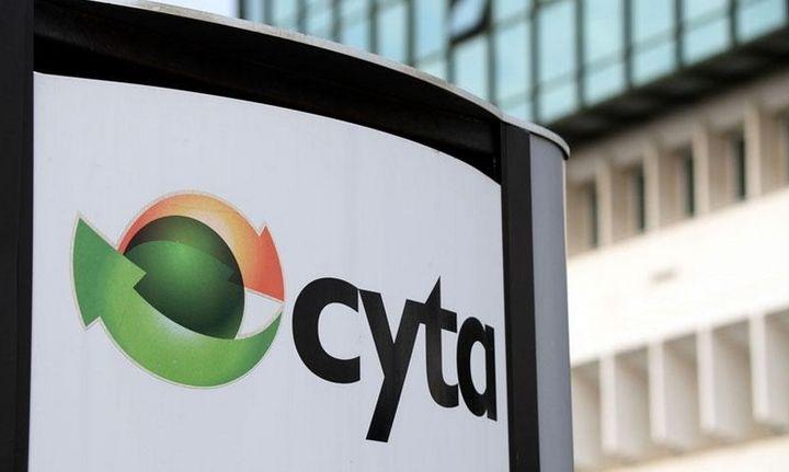 Αντίστροφη μέτρηση για τη συμφωνία Vodafone – Cyta