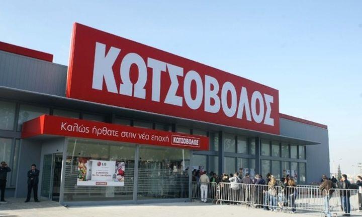 Νέες επενδύσεις ετοιμάζει η Κωτσόβολος