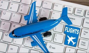 Ανώμαλη προσγείωση για Airtickets-travelplanet24
