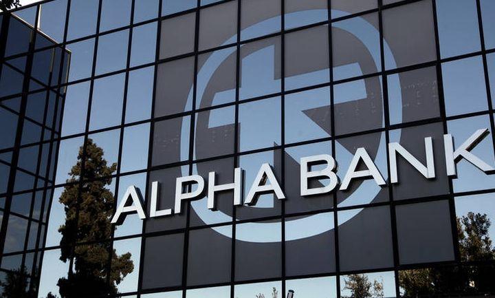 Ράπανος: Την υψηλότερη κεφαλαιακή θέση μεταξύ των τραπεζών διαθέτει η Alpha Bank