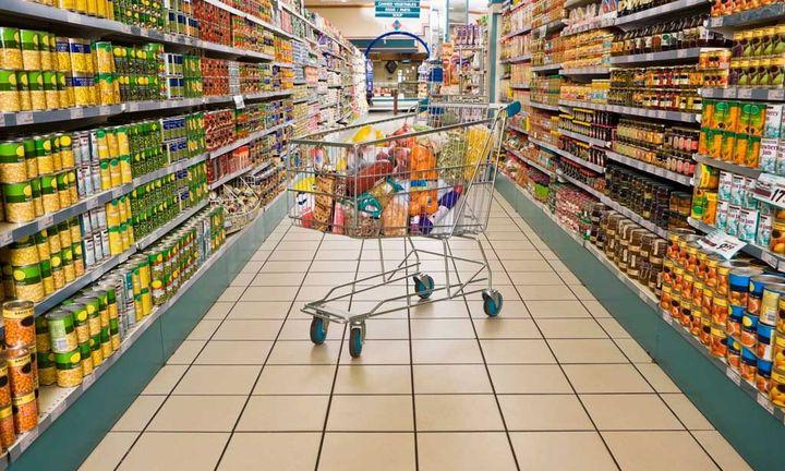 Σούπερ μάρκετ: Ποια προιόντα είναι οι μεγάλοι κερδισμένοι