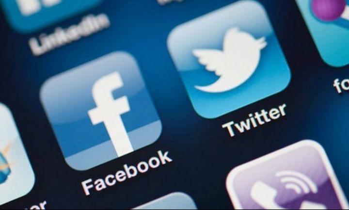 Περισσότερη διαφάνεια στις διαφημίσεις θέλουν Facebook και Twitter