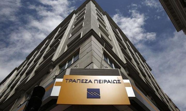 Πειραιώς: Στην APS πωλήθηκε «πακέτο» καταναλωτικών δανείων 2,23 δισ.