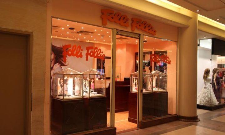 Επ. Κεφαλαιαγοράς: Παραπομπή του ΔΣ της Folli Follie για χειραγώγηση
