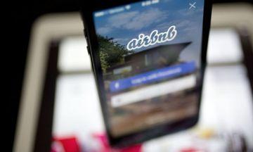 Ελεγκτικό σαφάρι για αδήλωτα εισοδήματα Airbnb